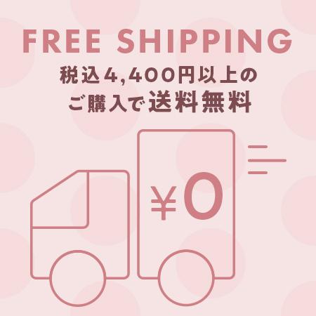 /assets/images/info/bnr_info_shipping_v2.jpg