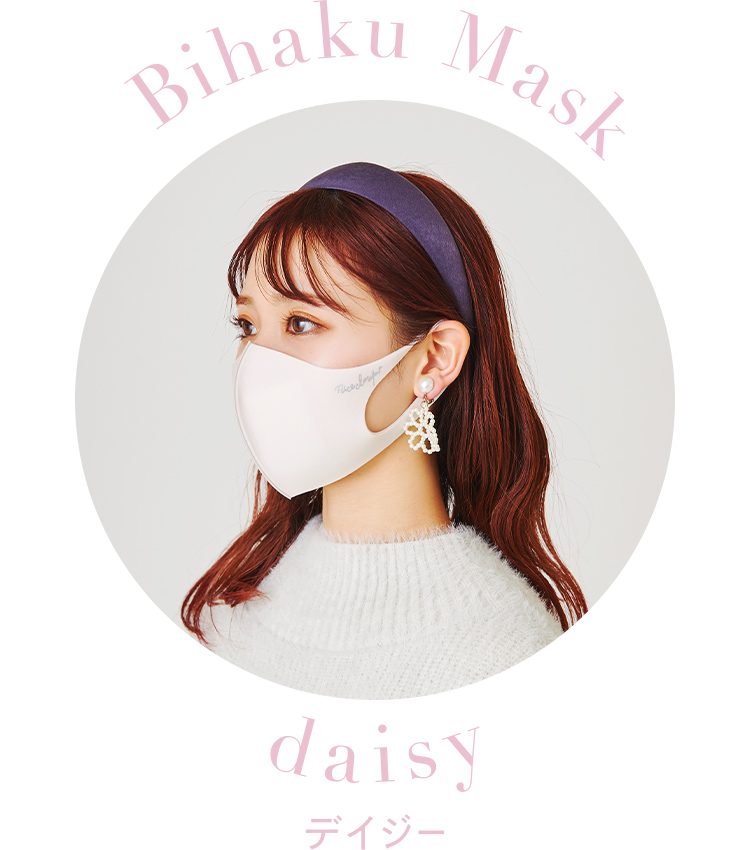 美白マスク