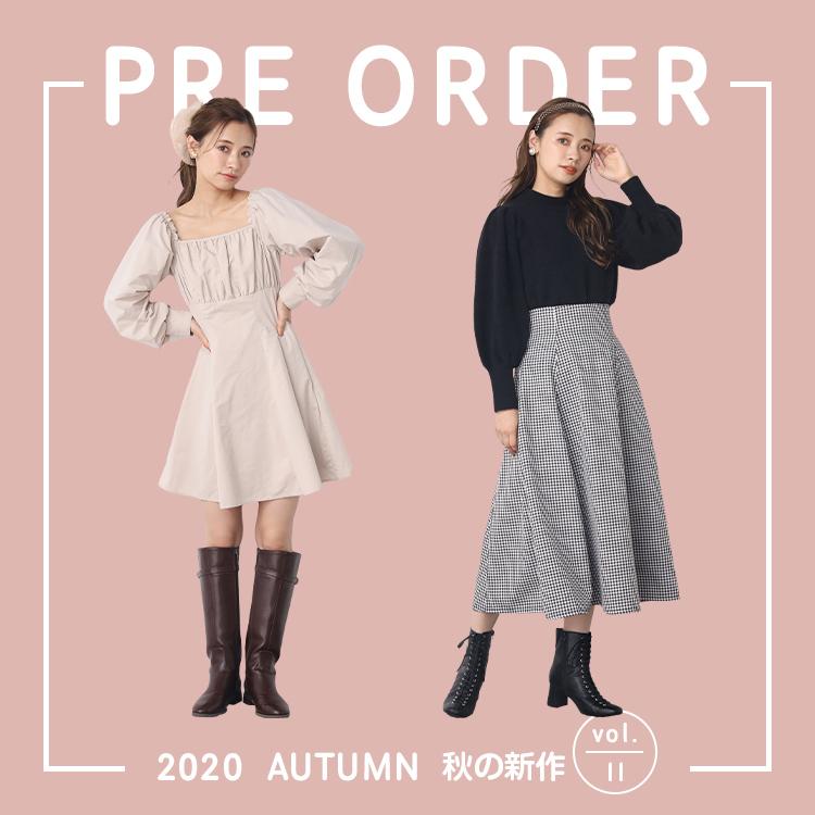 Pre Order 秋の新作 VOL.2